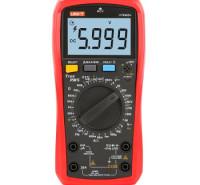 优利德(UNI-T)UT890D+ 真有效值数字万用表多用表三用表复用表 1年维保