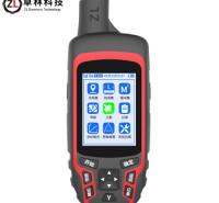 卓林科技 A6 定位仪高精度手持北斗GPS定位仪便携式手持导航仪户外坐标经纬度巡航仪 1年维保