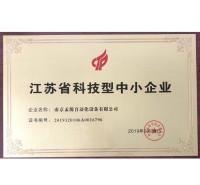 南京孟源 IC卡发油 系统管理软件 MY-01A 功能多样