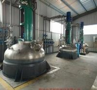 阻垢剂 8倍浓缩液厂家 工业清洗剂
