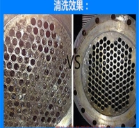 蒸发器阻垢剂 水阻垢剂 除垢剂