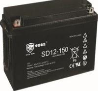 申盾SD12-150ups蓄电池规格及参数说明12V150AH