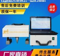气动打标机 便携式气动打标机 钰坤生产 汽车车厢打码机 汽车VIN码刻字机
