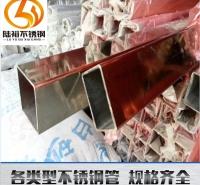 304不锈钢方通 供货商出售