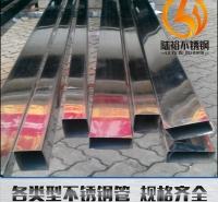 430不锈钢压花管 供应商发货