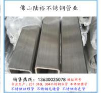 430不锈钢压花管 供应商出售