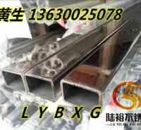 430不锈钢压花管 厂家定做