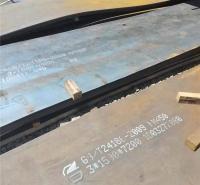 8毫米厚MN13耐磨钢板 轧制锰13钢板 潍坊MN13耐磨板衬板