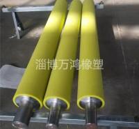 聚氨酯胶辊 耐磨耐高温工业胶辊 包胶胶辊