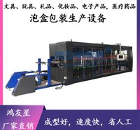 全自动正负压三工位吸塑机 一次性吸塑包装热成型设备 苏州吸塑机工厂