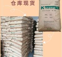 韩国可隆POM WH704高强度耐磨损性好
