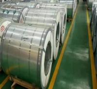 镀锌卷通风管制作汽车零配件钢板耐腐蚀平整镀锌板开平分条均可