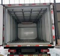福田祥菱M1冷藏车 厂家销售 能耗低 冷量大,噪声小