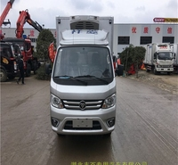 福田欧马可S1单排冷藏车 厂家供应 安装维护方便