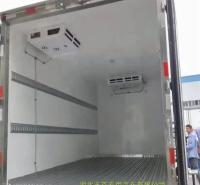 国六冷藏车 保温车 厂家发货 超市配送 低温保鲜