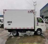 新款保鲜冷藏车 现货 平整度高、耐冲击性好