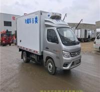 3.7米小型冷藏车 保温保鲜车 型号规格 安装维护方便