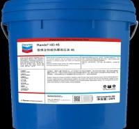 雪佛龙Rando HD46特级抗磨液压油 移动工程机械液压油