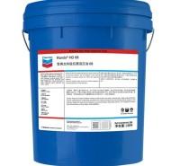 雪佛龙Rando HD68高压抗磨液压油 无灰抗磨液压油