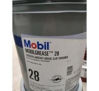 28号航空脂 美孚MOBILGREASE 28号合成润滑油脂 航空脂