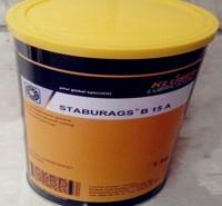 克鲁勃KLUBER STABURAGS B 15 A滚动轴承润滑脂 高温润滑脂
