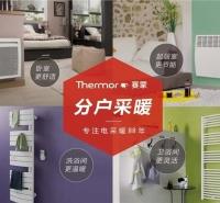 Allure卫生间暖气片(散热器)