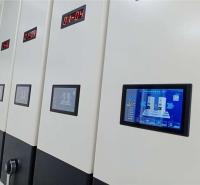 乌海智能档案室改造规划  智能档案馆价格