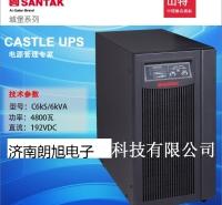 山特CASTLE 6KS山特C6K 6KVA在线式ups不间断电源