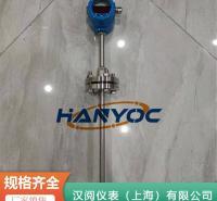 工业型热电偶定制 铠装热电偶供应