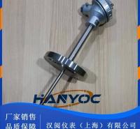 高压热电偶质量保证 J型热电偶价格
