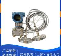 上海压力变送器现货供应 微压变送器厂价销售