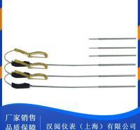 高压热电偶厂价批发 手柄式热电偶质量可靠