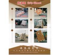 包装塑料袋纸板防滑纸宁波制造 防滑纸木托盘宁波制造