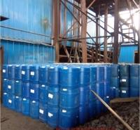 金属无腐蚀清洗剂 工业清洗剂厂家