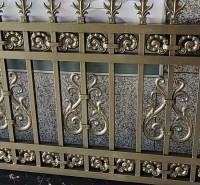 铝艺护栏 别墅庭院围墙围栏 小区院墙铝合金阳台防护栏杆