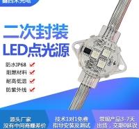 专业制作led点光源亮化效果图 3公分3灯DMX512LED跑马灯LED像素灯LED招牌灯户外