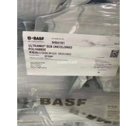 PA66 10B40 美国杜邦矿物增强原料