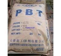 热销台湾长春PBT 4830 BK黑色