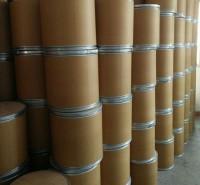 原装进口美国陶氏杜邦抛光树脂MR575电子行业超纯水树脂18兆欧树脂
