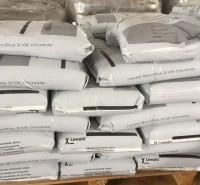 德国朗盛阳离子树脂S108混床阳树脂原装进口水处理离子交换树脂