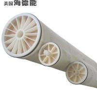 海德能YQS-8040水处理设备反渗透膜原装进口膜工业纯水盐青士8寸RO膜