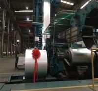 厂家直供镀铝锌卷 防锈镀铝锌板 镀铝锌镁卷板现货批发