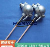 铝水热电偶量大从优 热电阻质量保证