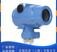 高精度压力变送器生产厂家 2088型压力变送器品质保证