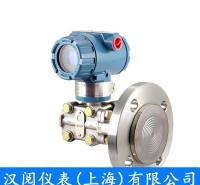 精巧型压力变送器商家供应商 卫生型压力变送器欢迎致电