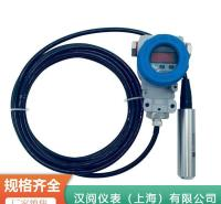 河道投入式液位变送器质量保证 液位传感器质量有保