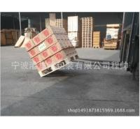 出口货物宁波防滑纸宁波生产厂家 防滑纸90克宁波销售
