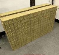 河北富达A级插丝复合岩棉板 外墙保温玄武岩岩棉板阻燃硬质插丝板