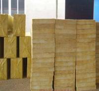 福洛斯厂家生产防火高密度岩棉板 岩棉保温板 玄武岩岩棉板
