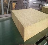 河北富达定制外墙防火吸音岩棉板 工业防火岩棉保温板
